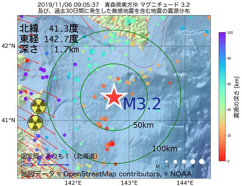 地震震源マップ:2019年11月06日 09時05分 青森県東方沖でM3.2の地震