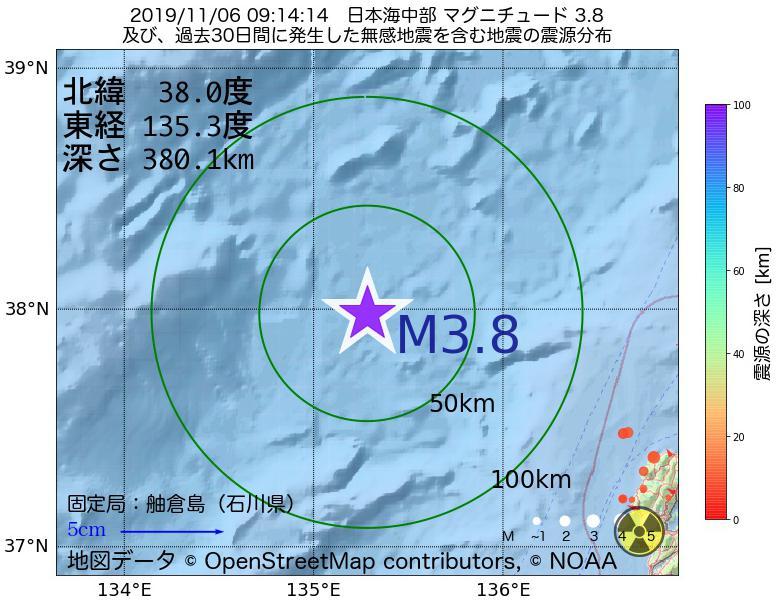 地震震源マップ:2019年11月06日 09時14分 日本海中部でM3.8の地震