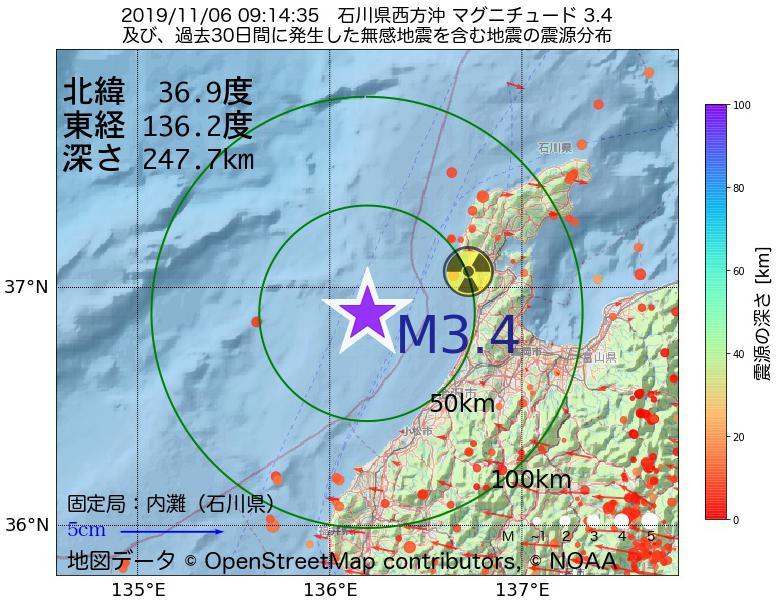 地震震源マップ:2019年11月06日 09時14分 石川県西方沖でM3.4の地震