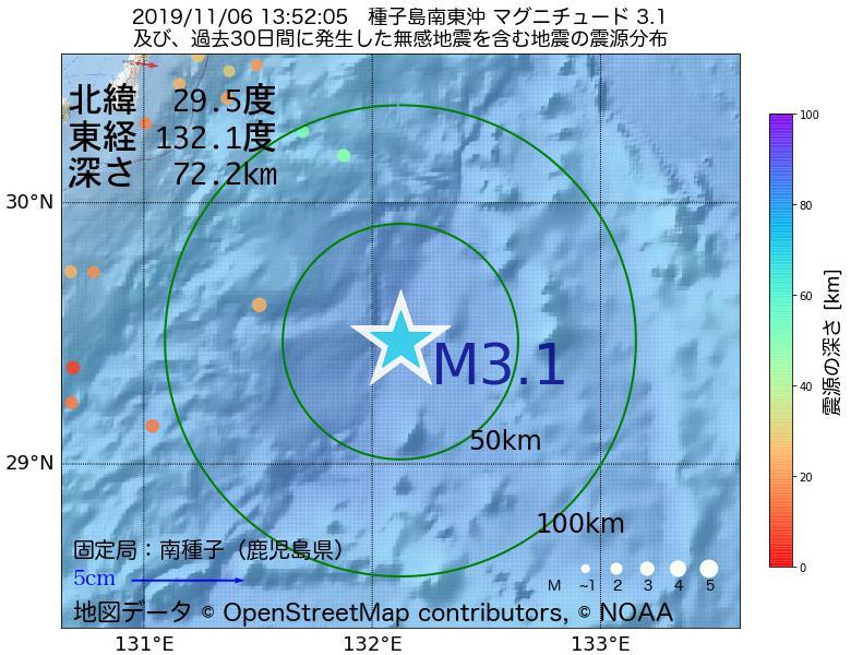 地震震源マップ:2019年11月06日 13時52分 種子島南東沖でM3.1の地震