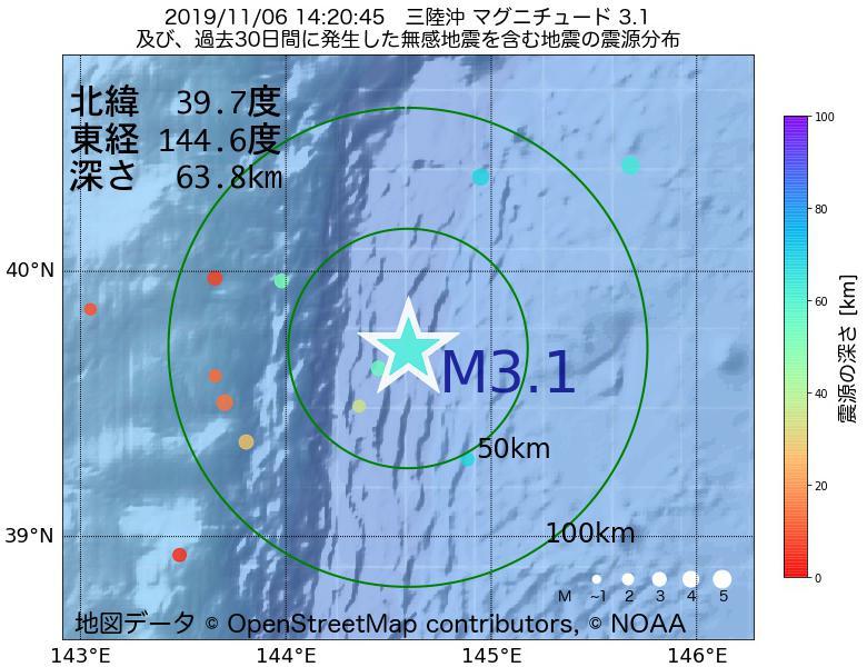 地震震源マップ:2019年11月06日 14時20分 三陸沖でM3.1の地震