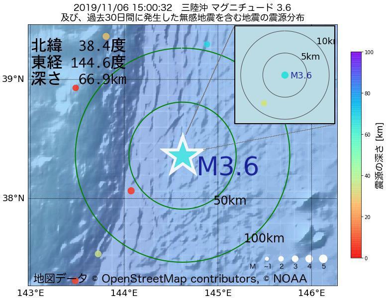 地震震源マップ:2019年11月06日 15時00分 三陸沖でM3.6の地震