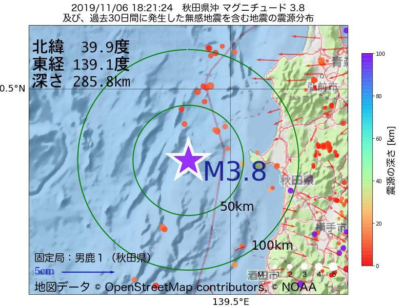 地震震源マップ:2019年11月06日 18時21分 秋田県沖でM3.8の地震