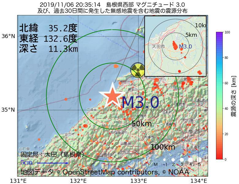 地震震源マップ:2019年11月06日 20時35分 島根県西部でM3.0の地震