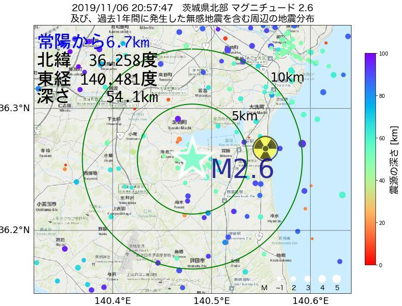 地震震源マップ:常陽から6.7km地点でM2.6の地震が発生しました