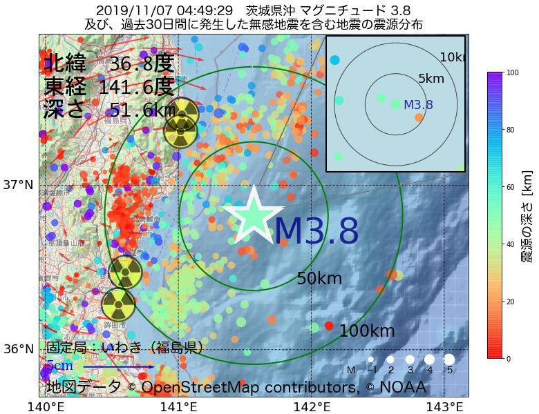 地震震源マップ:2019年11月07日 04時49分 茨城県沖でM3.8の地震