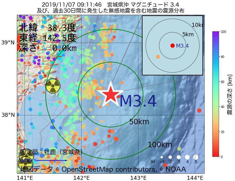 地震震源マップ:2019年11月07日 09時11分 宮城県沖でM3.4の地震