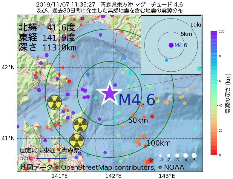 地震震源マップ:2019年11月07日 11時35分 青森県東方沖でM4.6の地震