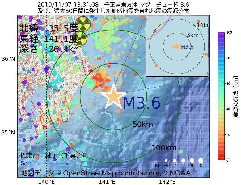 地震震源マップ:2019年11月07日 13時31分 千葉県東方沖でM3.6の地震