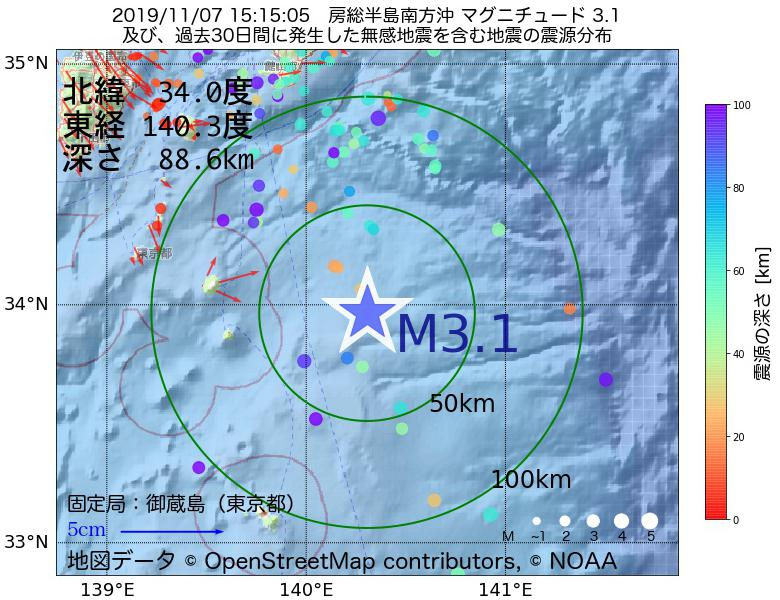 地震震源マップ:2019年11月07日 15時15分 房総半島南方沖でM3.1の地震