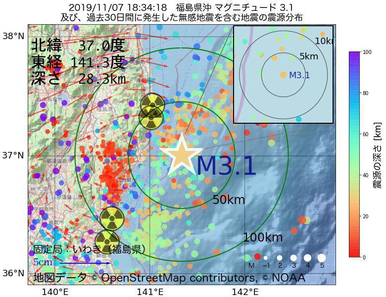 地震震源マップ:2019年11月07日 18時34分 福島県沖でM3.1の地震