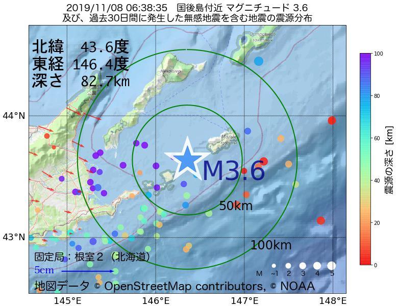 地震震源マップ:2019年11月08日 06時38分 国後島付近でM3.6の地震