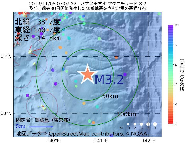 地震震源マップ:2019年11月08日 07時07分 八丈島東方沖でM3.2の地震