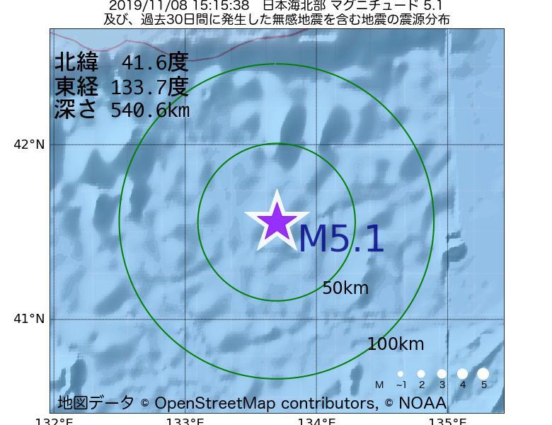 地震震源マップ:2019年11月08日 15時15分 日本海北部でM5.1の地震