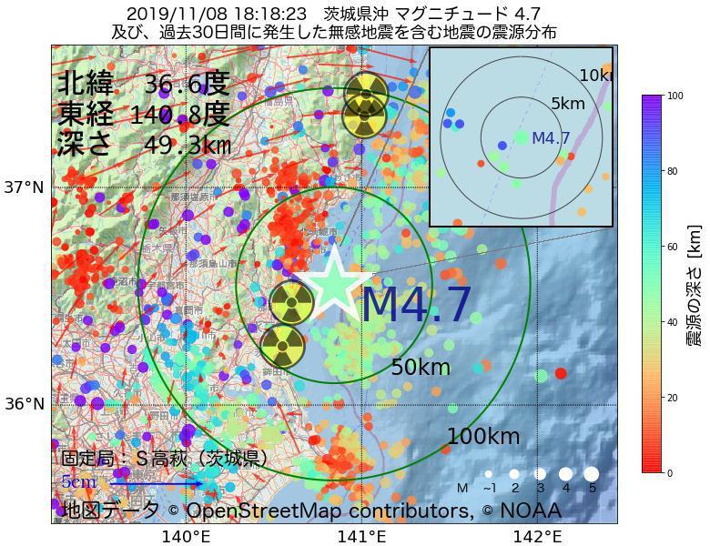 地震震源マップ:2019年11月08日 18時18分 茨城県沖でM4.7の地震