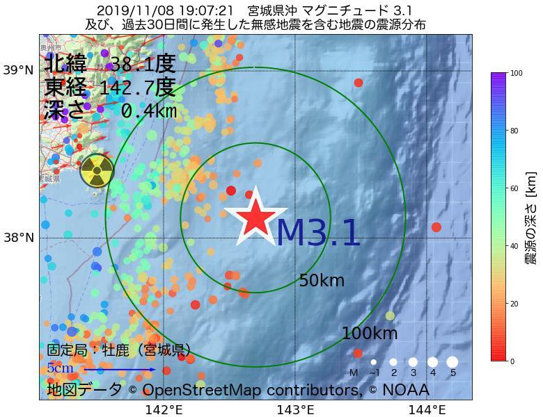 地震震源マップ:2019年11月08日 19時07分 宮城県沖でM3.1の地震