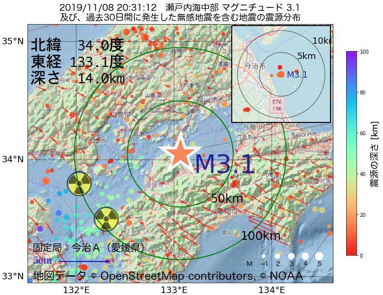地震震源マップ:2019年11月08日 20時31分 瀬戸内海中部でM3.1の地震