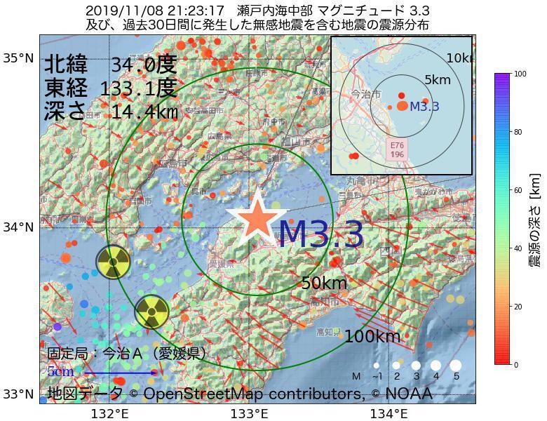 地震震源マップ:2019年11月08日 21時23分 瀬戸内海中部でM3.3の地震