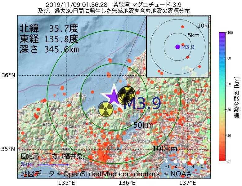 地震震源マップ:2019年11月09日 01時36分 若狭湾でM3.9の地震