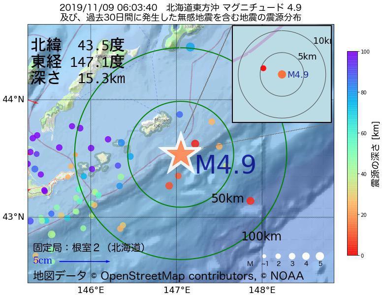 地震震源マップ:2019年11月09日 06時03分 北海道東方沖でM4.9の地震