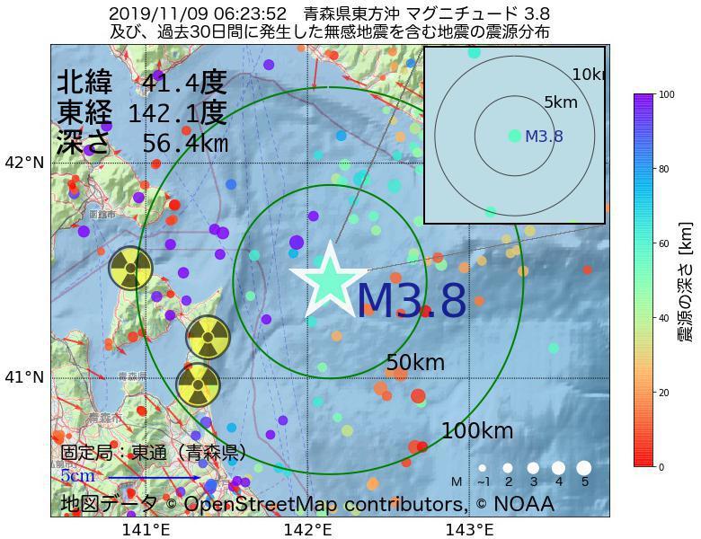 地震震源マップ:2019年11月09日 06時23分 青森県東方沖でM3.8の地震