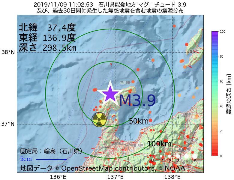 地震震源マップ:2019年11月09日 11時02分 石川県能登地方でM3.9の地震
