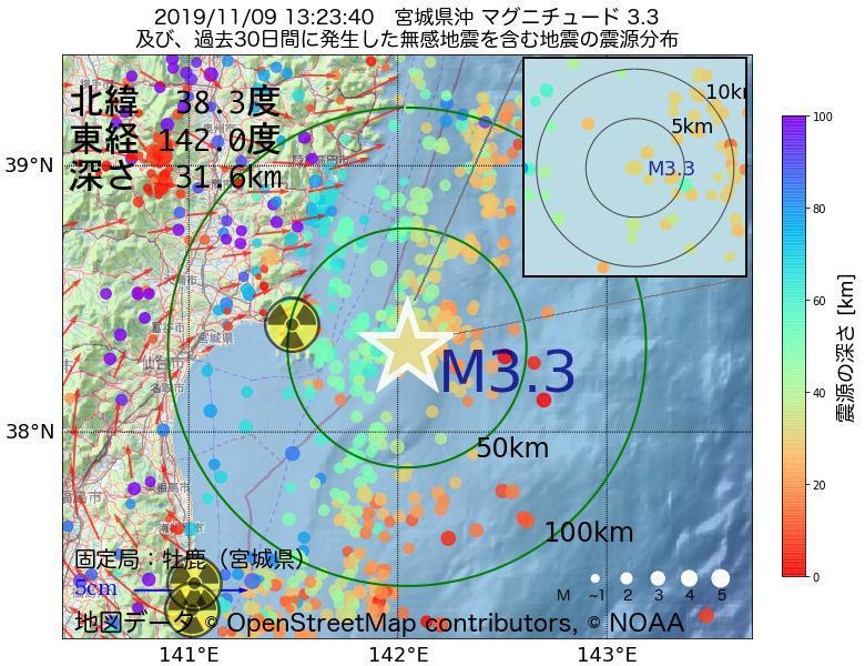 地震震源マップ:2019年11月09日 13時23分 宮城県沖でM3.3の地震