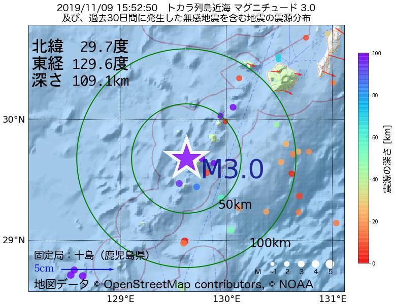 地震震源マップ:2019年11月09日 15時52分 トカラ列島近海でM3.0の地震