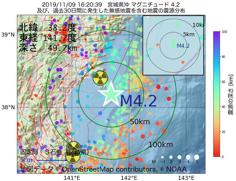 地震震源マップ:2019年11月09日 16時20分 宮城県沖でM4.2の地震