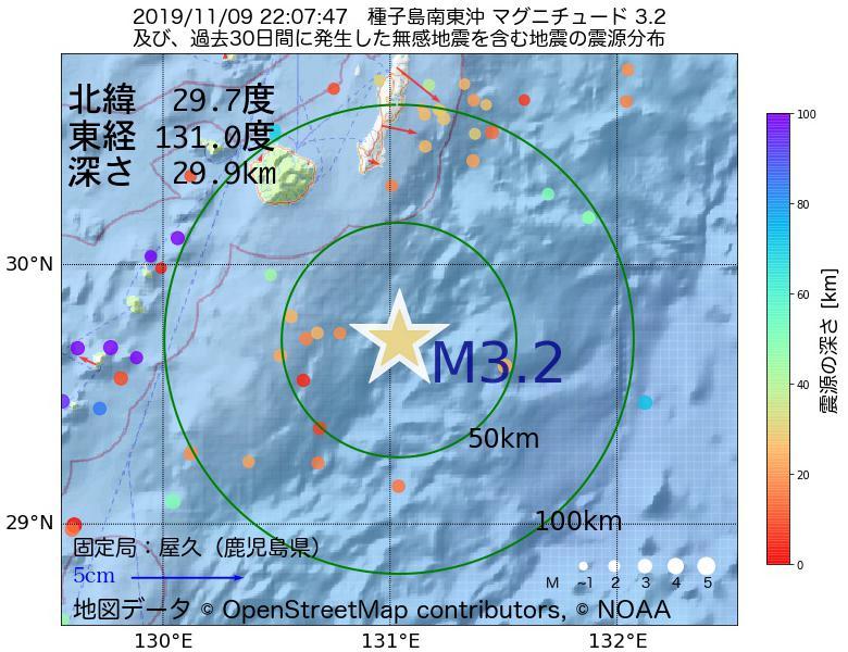 地震震源マップ:2019年11月09日 22時07分 種子島南東沖でM3.2の地震