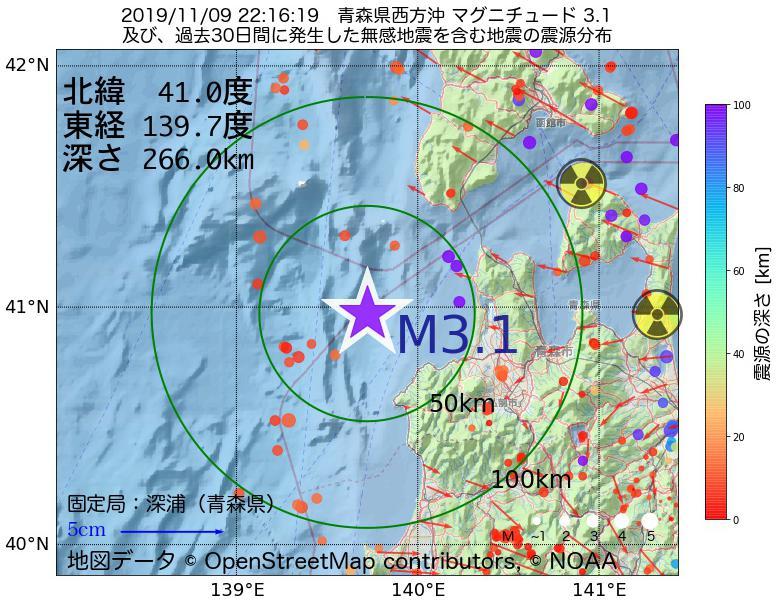 地震震源マップ:2019年11月09日 22時16分 青森県西方沖でM3.1の地震