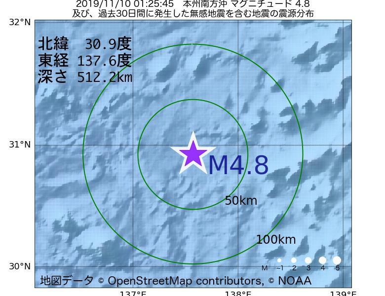 地震震源マップ:2019年11月10日 01時25分 本州南方沖でM4.8の地震