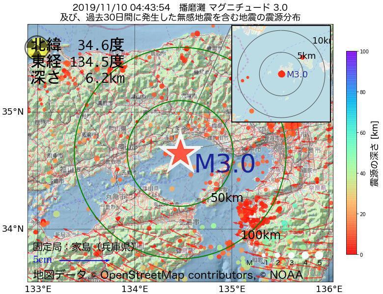 地震震源マップ:2019年11月10日 04時43分 播磨灘でM3.0の地震