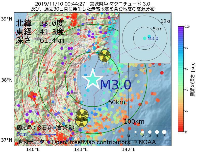地震震源マップ:2019年11月10日 09時44分 宮城県沖でM3.0の地震