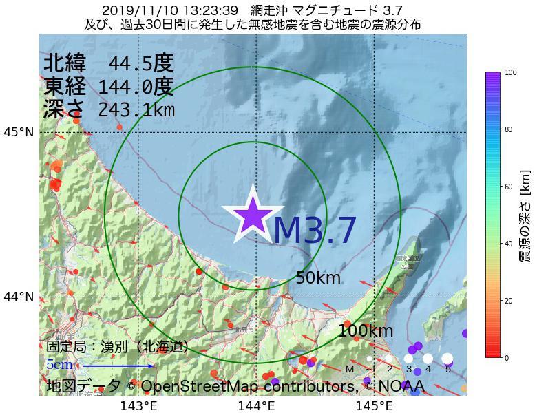 地震震源マップ:2019年11月10日 13時23分 網走沖でM3.7の地震