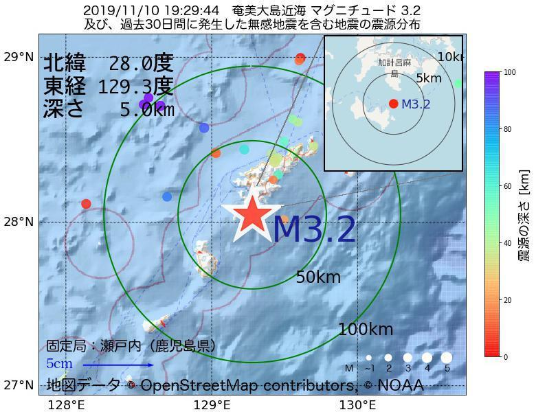 地震震源マップ:2019年11月10日 19時29分 奄美大島近海でM3.2の地震