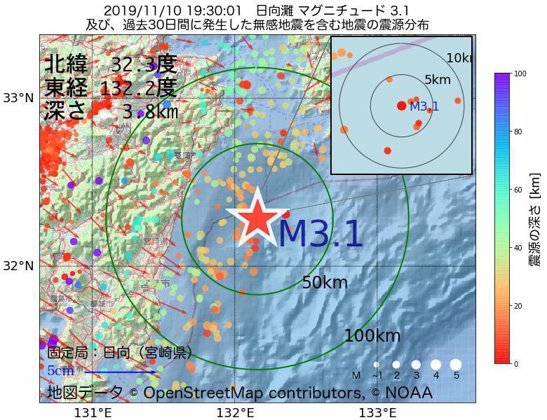 地震震源マップ:2019年11月10日 19時30分 日向灘でM3.1の地震