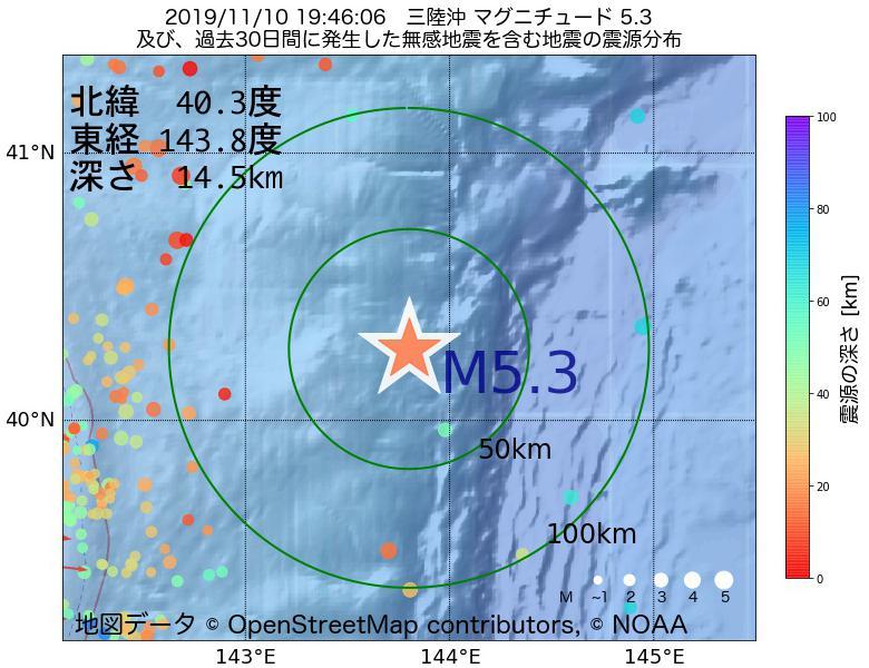 地震震源マップ:2019年11月10日 19時46分 三陸沖でM5.3の地震
