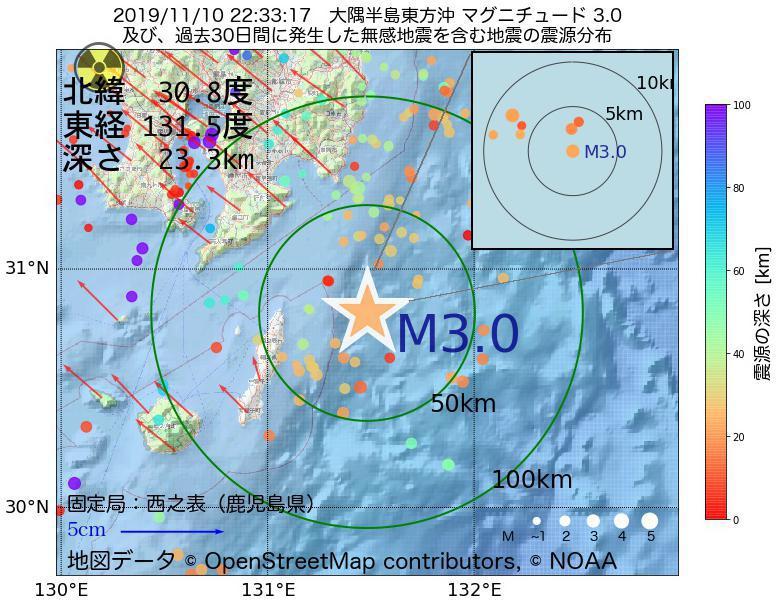 地震震源マップ:2019年11月10日 22時33分 大隅半島東方沖でM3.0の地震