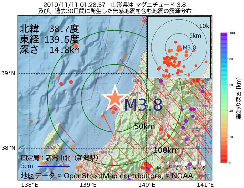 地震震源マップ:2019年11月11日 01時28分 山形県沖でM3.8の地震