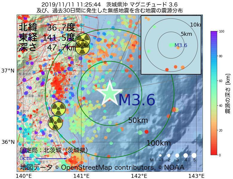 地震震源マップ:2019年11月11日 11時25分 茨城県沖でM3.6の地震