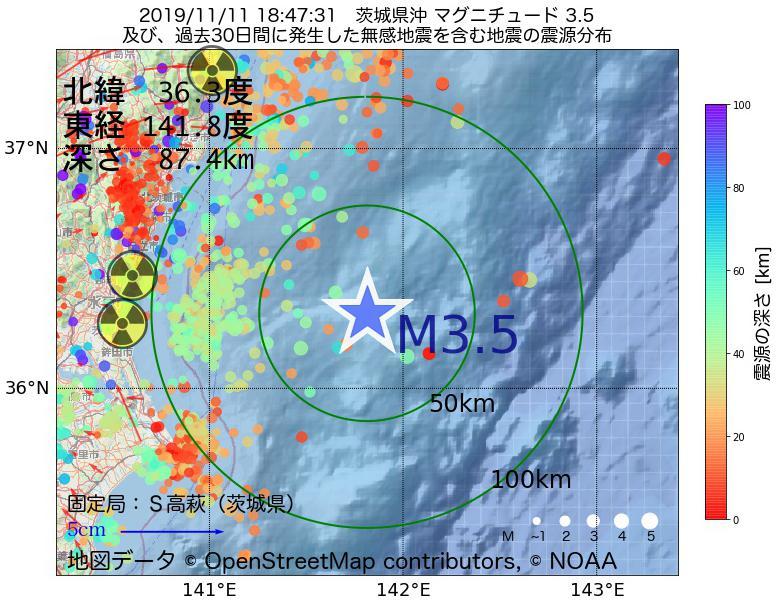 地震震源マップ:2019年11月11日 18時47分 茨城県沖でM3.5の地震