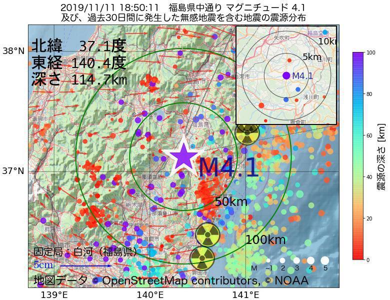 地震震源マップ:2019年11月11日 18時50分 福島県中通りでM4.1の地震