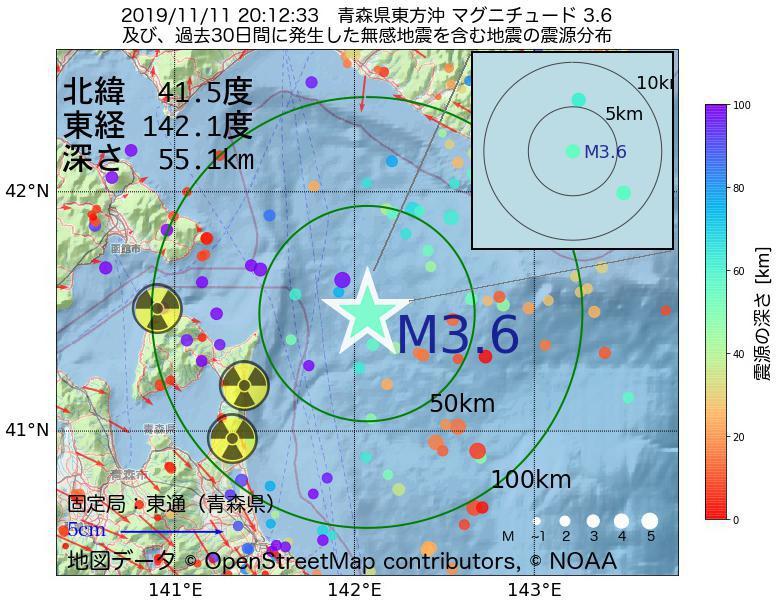 地震震源マップ:2019年11月11日 20時12分 青森県東方沖でM3.6の地震