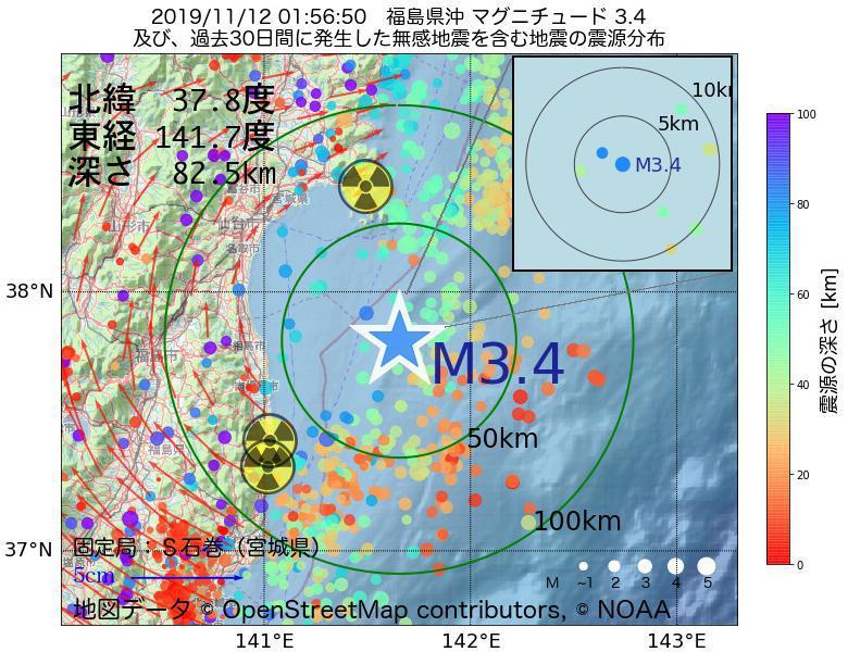 地震震源マップ:2019年11月12日 01時56分 福島県沖でM3.4の地震