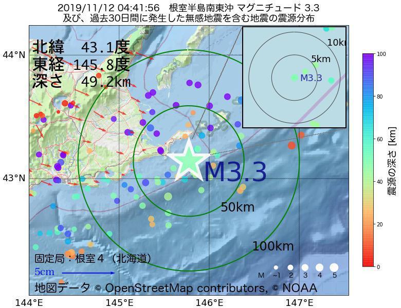 地震震源マップ:2019年11月12日 04時41分 根室半島南東沖でM3.3の地震