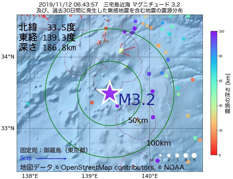 地震震源マップ:2019年11月12日 06時43分 三宅島近海でM3.2の地震