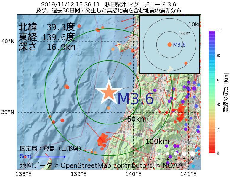 地震震源マップ:2019年11月12日 15時36分 秋田県沖でM3.6の地震