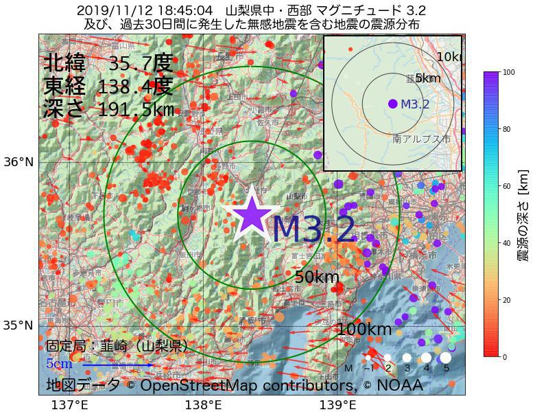 地震震源マップ:2019年11月12日 18時45分 山梨県中・西部でM3.2の地震