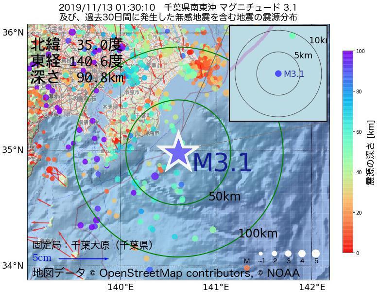 地震震源マップ:2019年11月13日 01時30分 千葉県南東沖でM3.1の地震